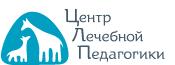 Центр лечебной педагогики