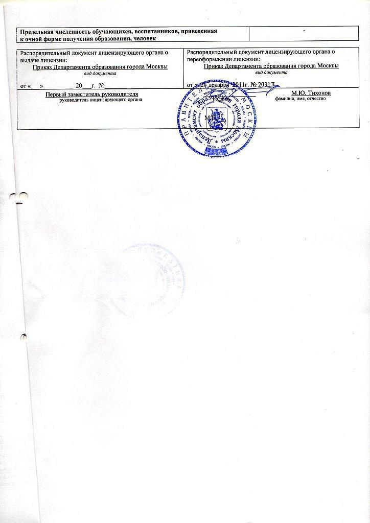 License_obraz_CCP_2011_3