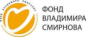 Лого_смирнов