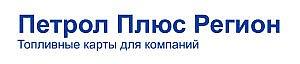 ППР_Топливные_карты_для_компаний_Лого-01