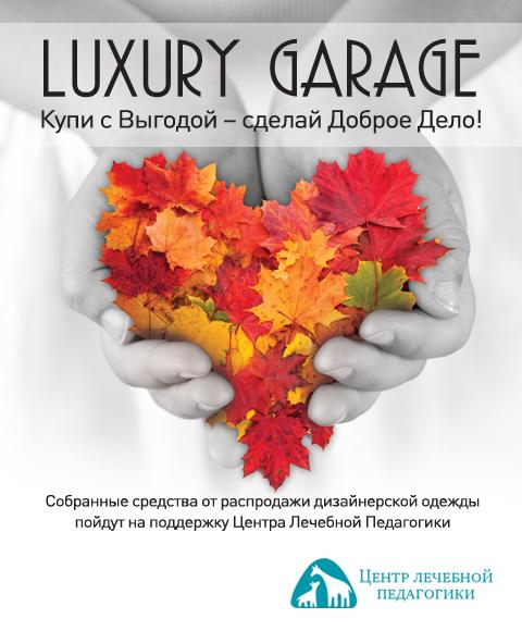 Lux-Garage_10_14