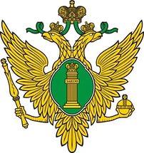 Лого_Минюст