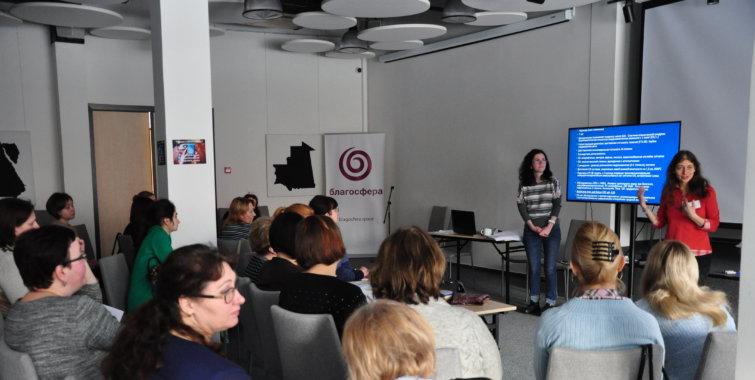 Центр лечебной педагогики и фонд «Со-единение» провели научно-практический семинар, посвященный диагностике и обучению слепоглухих детей