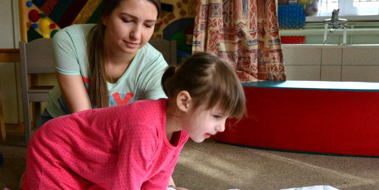 Помогите собрать остаток суммы на занятия для Алисы!