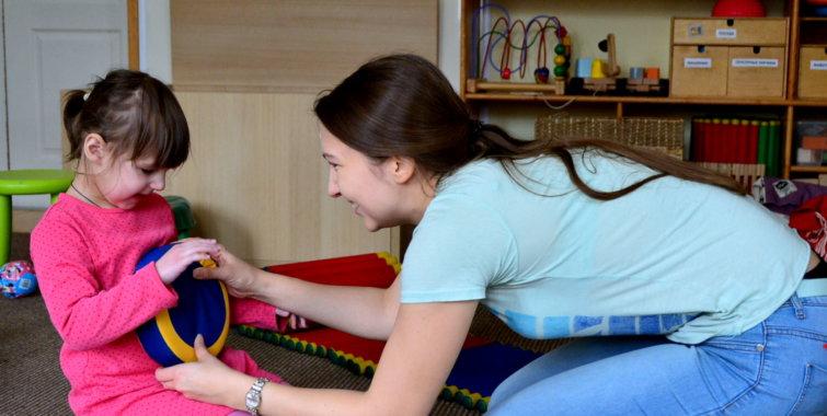 Программа обучения специалистов «Аутичный ребёнок — пути помощи»
