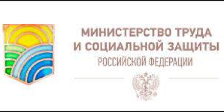 Центр лечебной педагогики получил статус «исполнителя общественно полезных услуг»