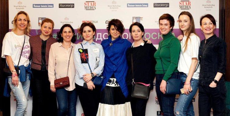 Новогоднее Ралли пожертвований от проекта «Делись добром, Москва!»